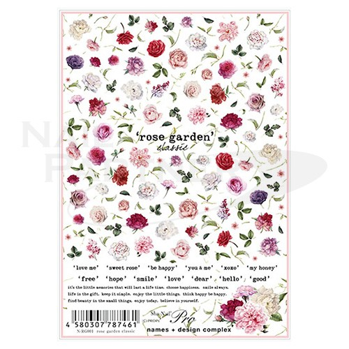 Sha-Nail 貼紙 Pro N-RG001 (經典玫瑰花園)