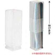 伸縮盒M HK-40SL