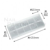 Nails Magic 滑動式收納盒 SQ-10