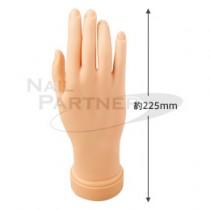 NP 練習用假手 右手(軟)