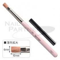 ◆NP 凝膠筆 海綿筆