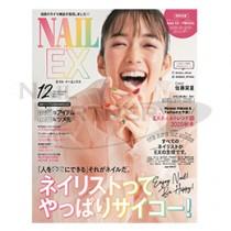Nail EX 2020.12