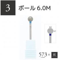 BN 573×mc 圓球鑽石鑽頭 6.0M AMC-3