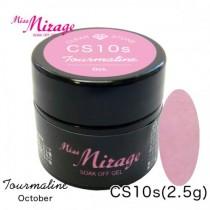Miss Mirage 彩色凝膠 CS10s