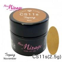 Miss Mirage 彩色凝膠 CS11s